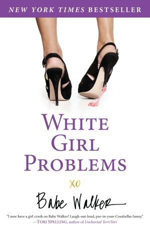 White Girl Problems- a funny funny story that shows just how real the phenomenological perspective is