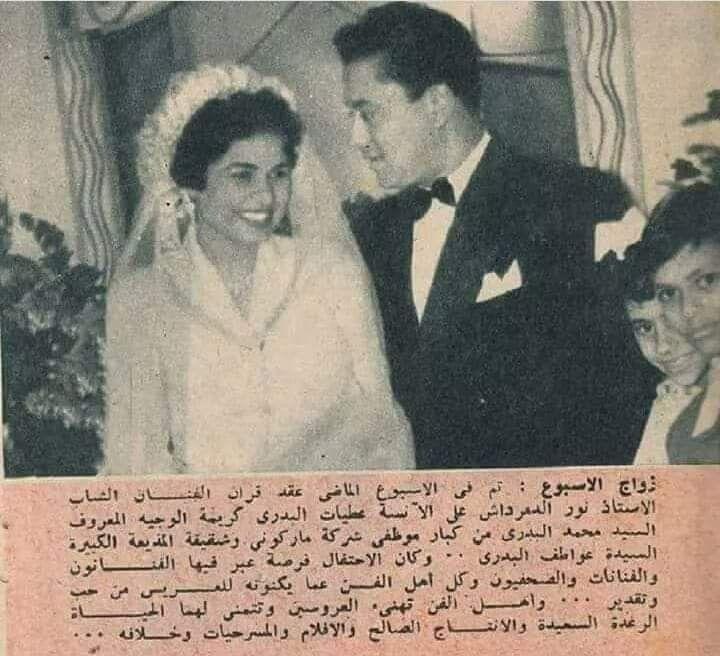 زواج نور الدمرداش من الفنانه كريمه مختار Egypt History Egyptian Actress Women In History
