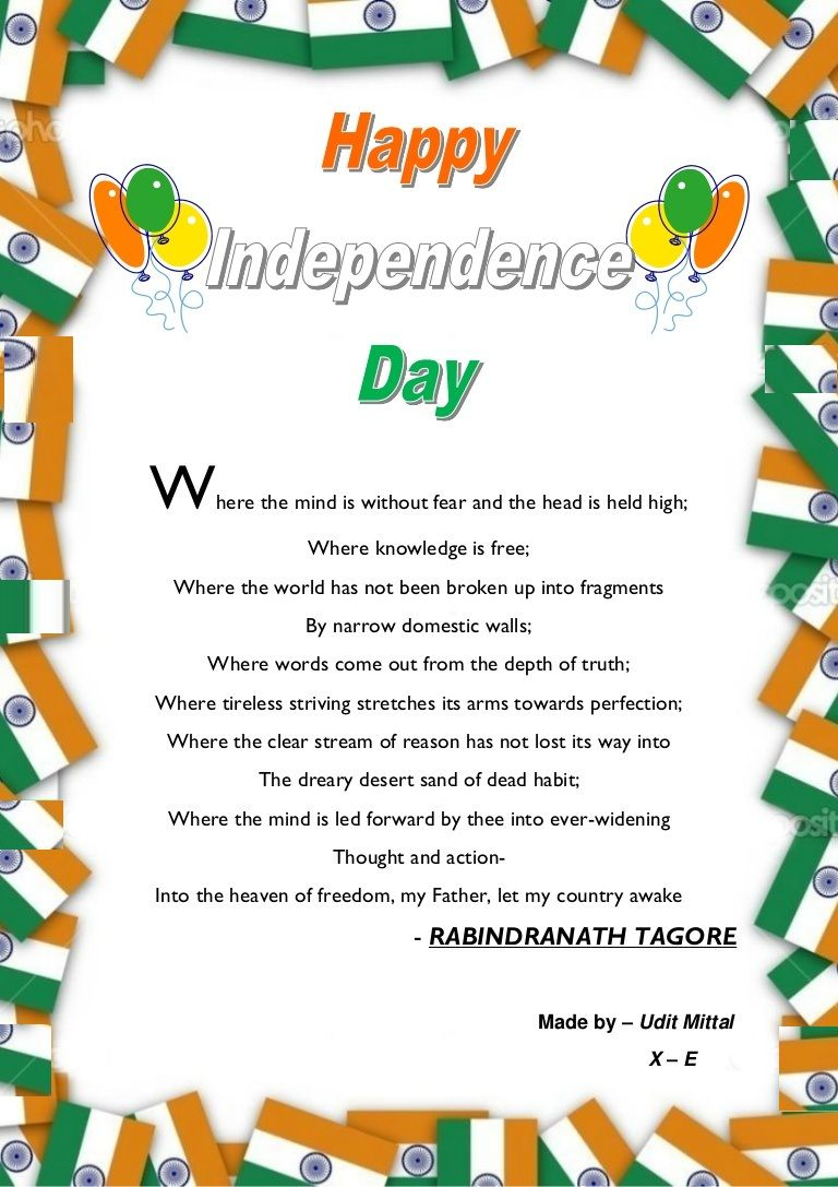 Independence Day India Independence Day Independence Day Images [ 1087 x 768 Pixel ]