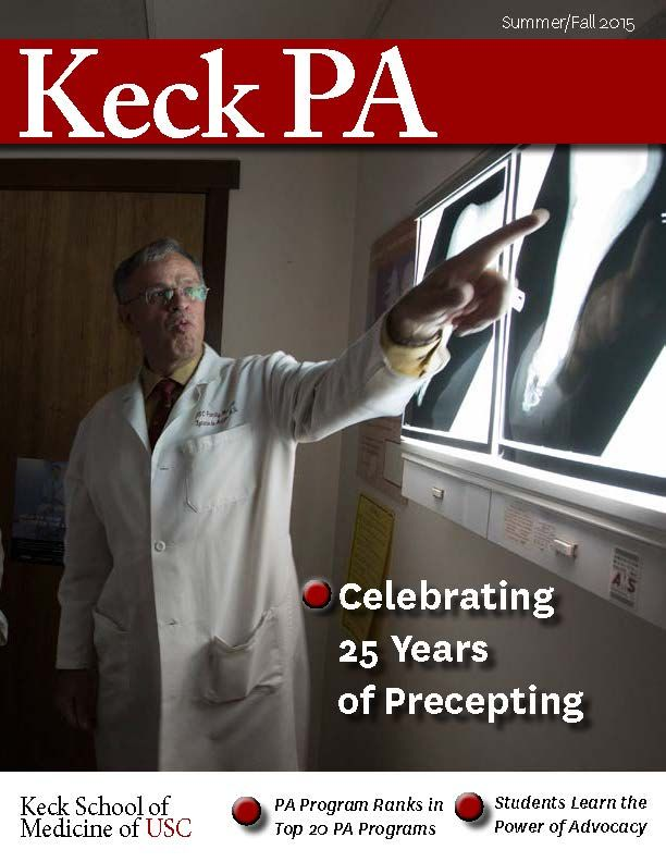 The emagazine for Trojan PAs  | Keck PA | Lab, Coat, Medicine