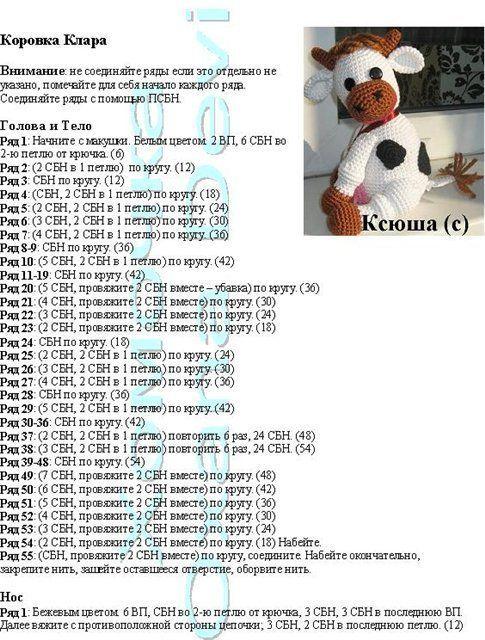 libre amigurumi patrón: patrón amigurumi gratis | tere | Pinterest ...