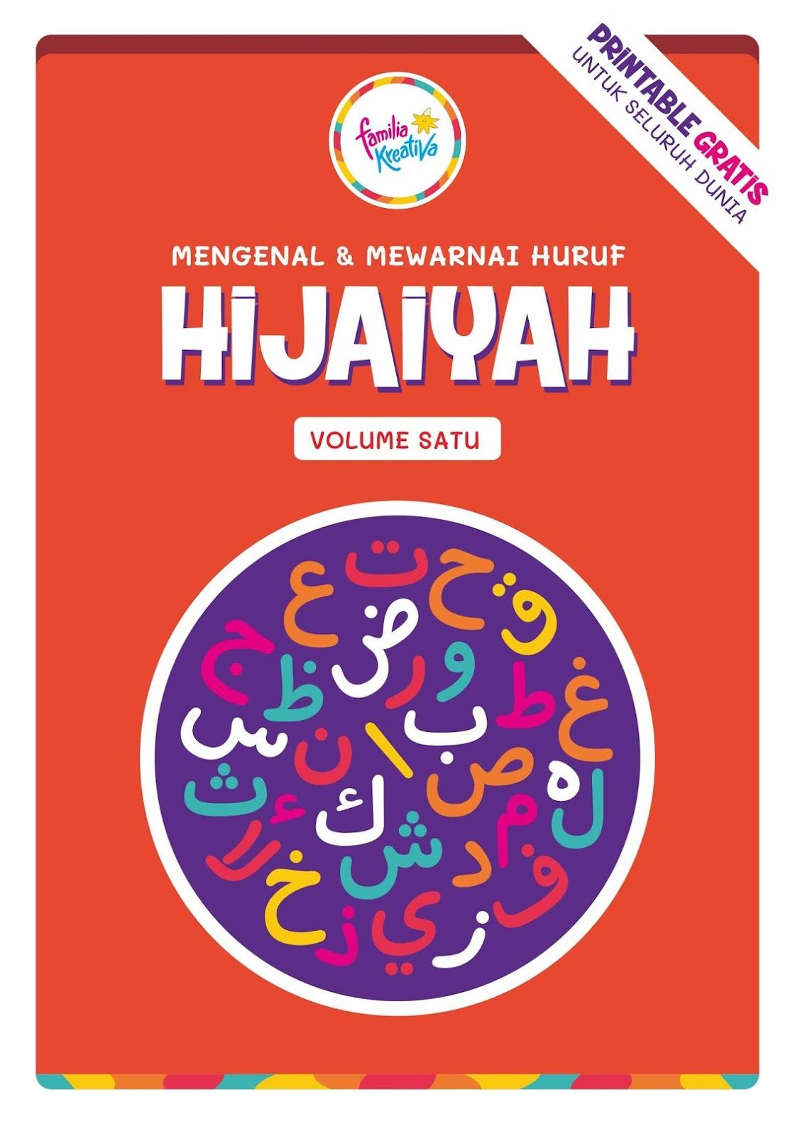 Gratis Printable Favorit Mewarnai Huruf Hijaiyah Vol 1