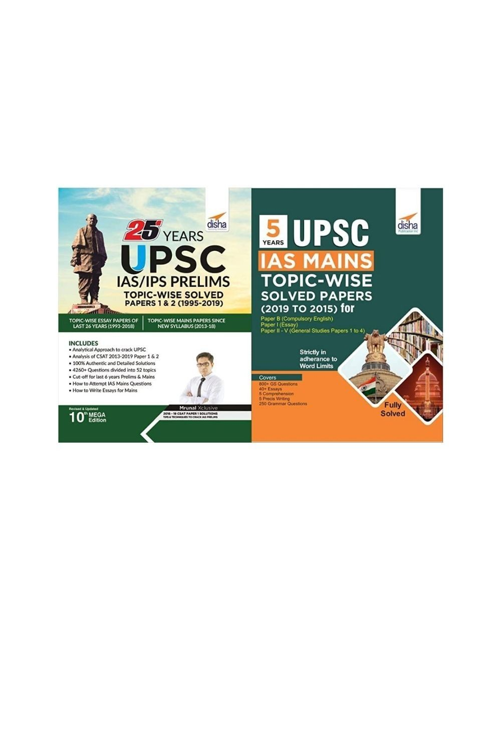 25 Year Upsc Ia Prelim 5 Main Topic Wise Solved Paper Reading App Solving Thi Or That Questions Book For Essay Writing
