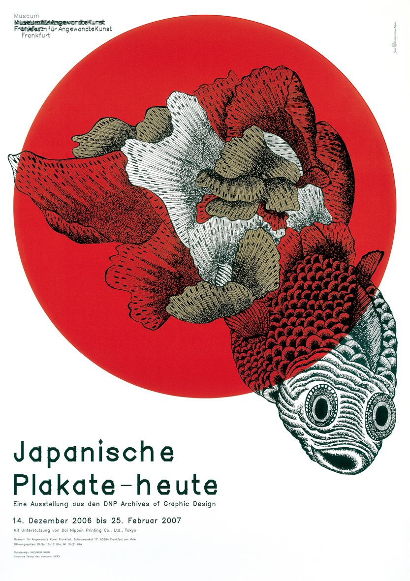 Poster for frankfurt exhibition by kazumasa nagai for Graphic design frankfurt