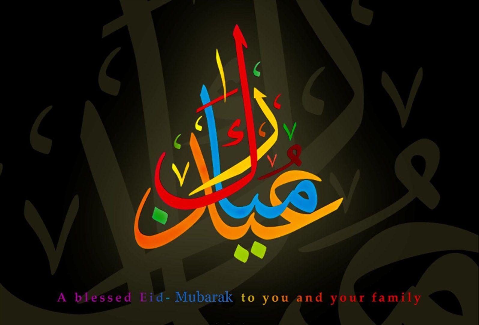 Pin By Yasmina Ya On Islamic