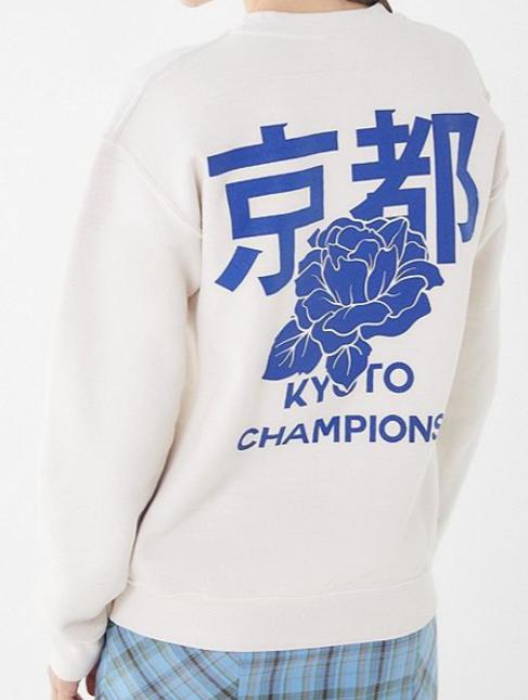 UO KYOTO CHAMPIONS Champion, Fashion, Sweaters