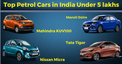 Check the List of Top 5 Petrol Cars in India Under 5 lakhs