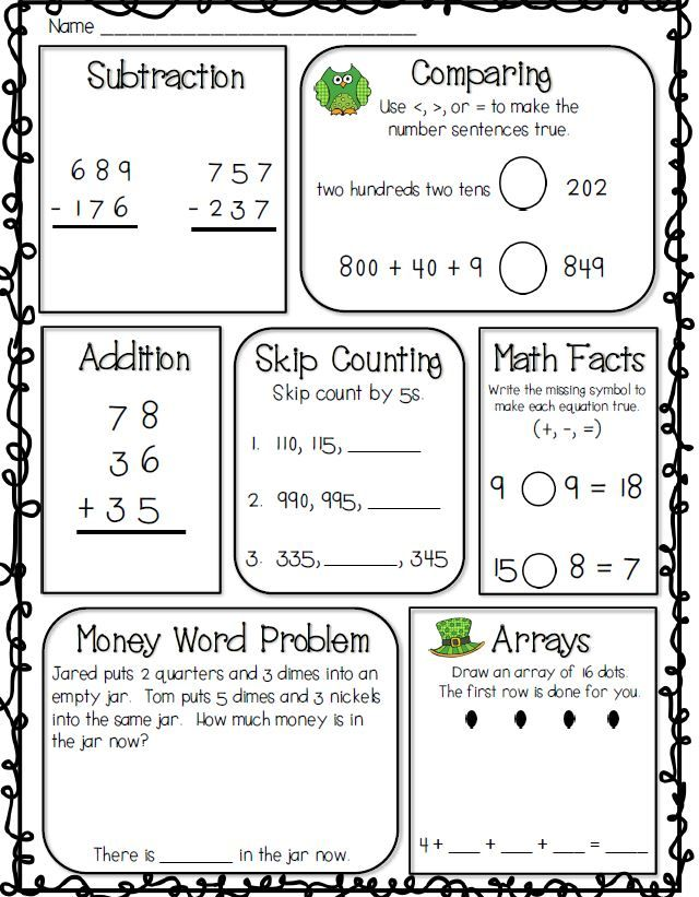 Math for 2nd grade--FREE spiral review for second grade--addition ...