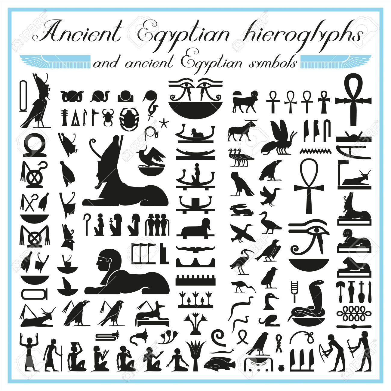 Egyptian Symbols Symbols Pinterest Egyptian Symbols And Symbols