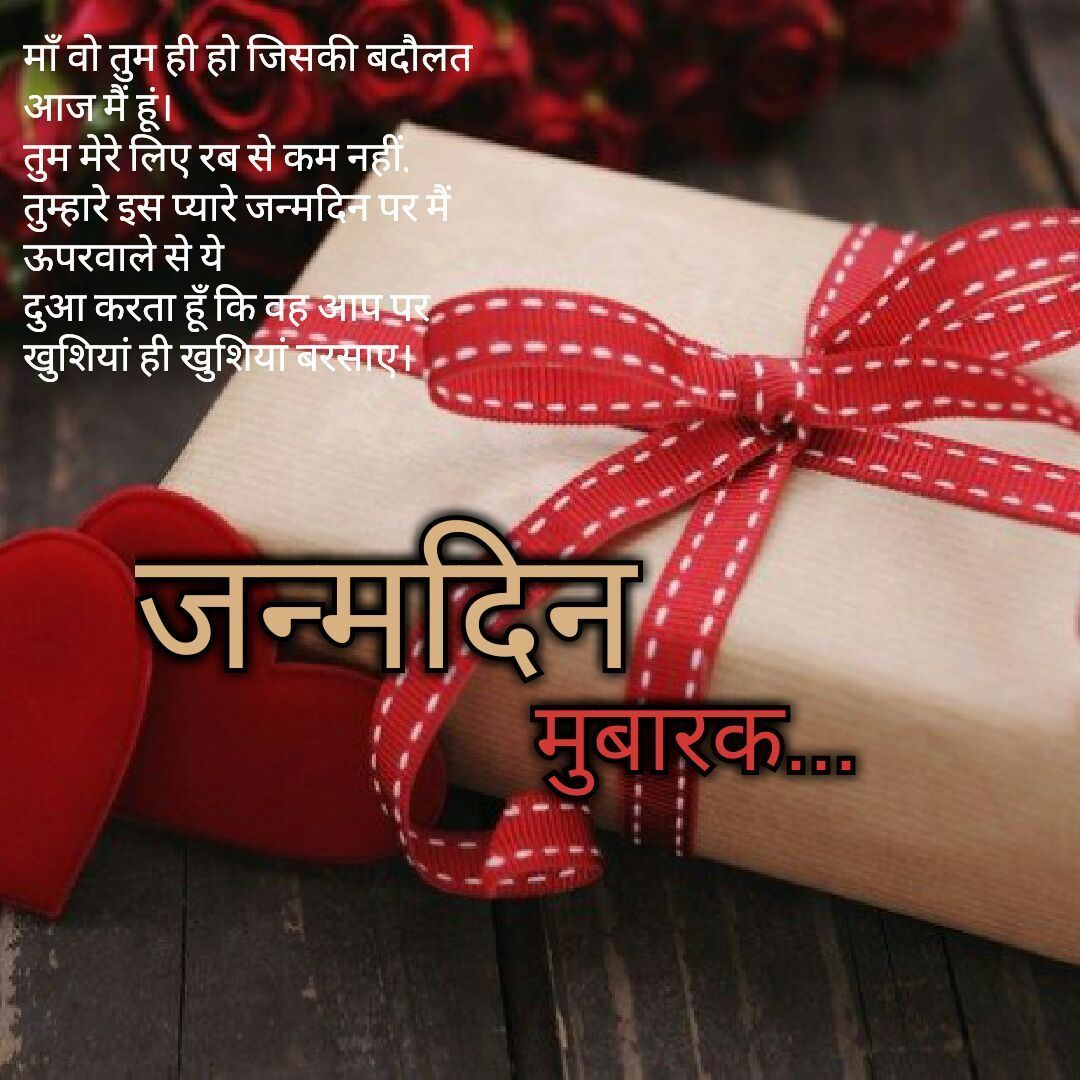 47++ Birthday letter for girlfriend in hindi trends