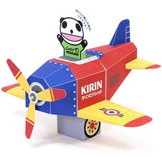 Free PDF DIY 3D printable print and cut air plane aeroplane