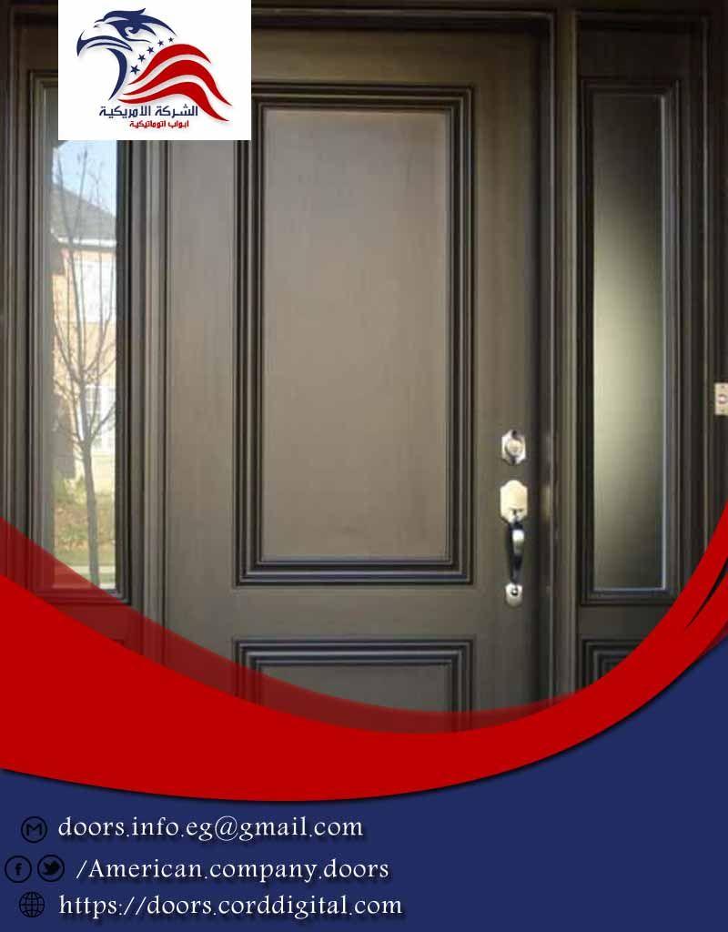اهم الاسباب التى تجعلك بارع فى اختيار ابواب خشب داخلية الـشـركـة الـامـريـكـيـة Home Decor Decor Doors