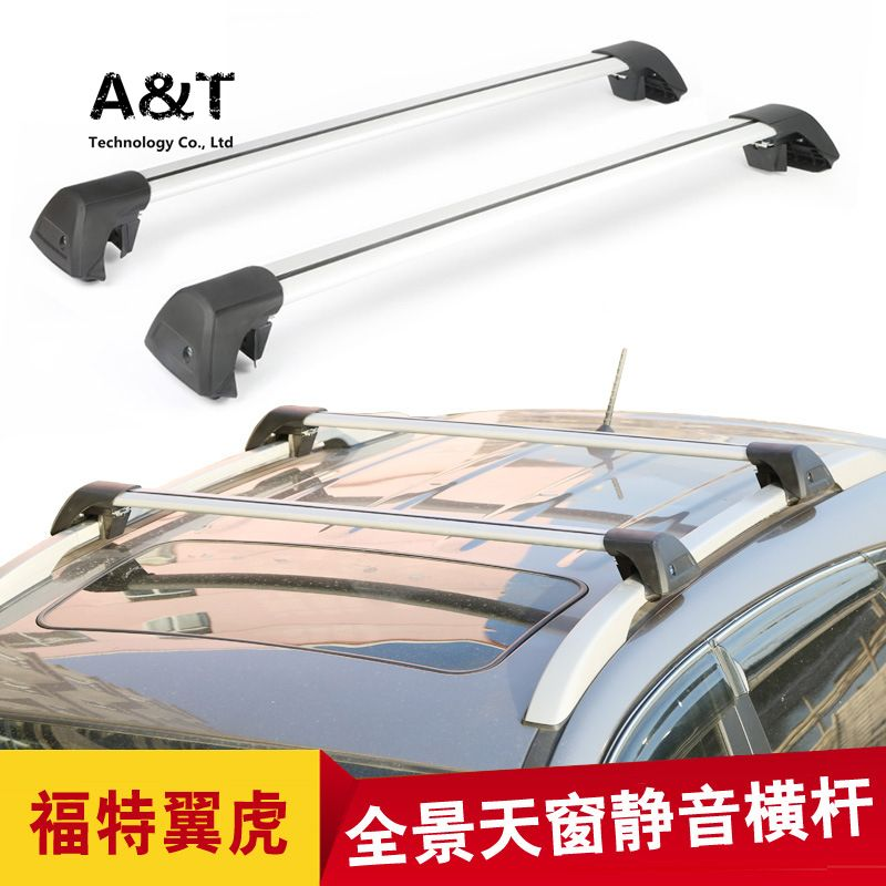 A T Car Styling For Ford Kuga Luggage Rack Roof Rack Crossbars Panoramic Sunroof Frames Car Accessories Vw Sharan Car Roof Racks Aluminum Roof