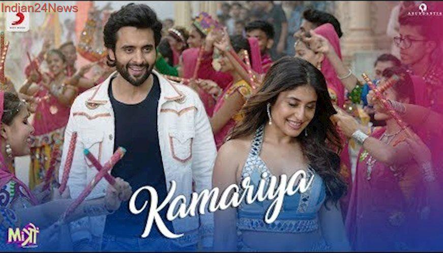 Kamariya Mitron (With images) Song hindi, New hindi