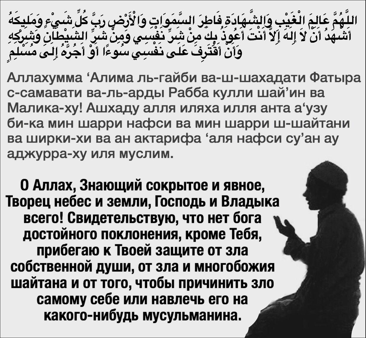 Молитва мусульманские картинки