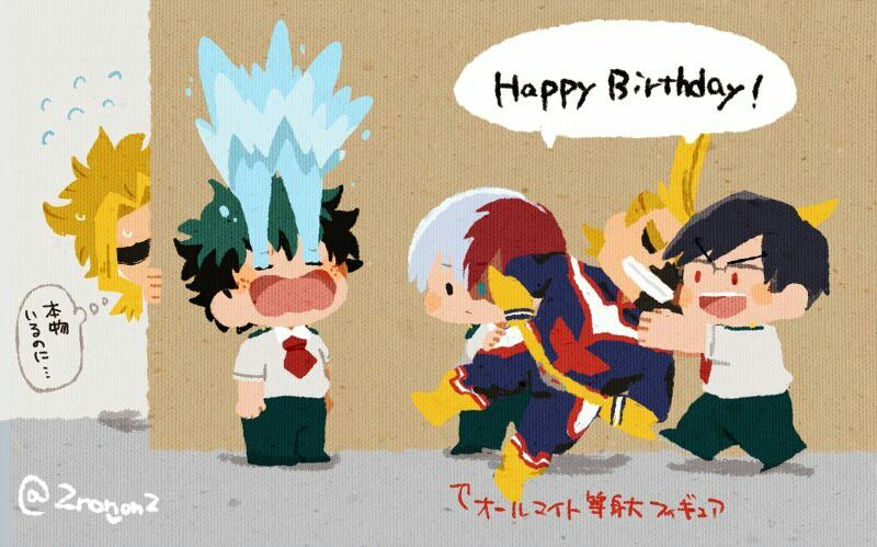 Happy Birthday Midoriya! | boku no hero academia | Anime