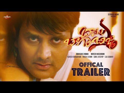 Babu Baga Busy Full Telugu Movie Online Hd Dvdscr Mkv 720p Download 9xmoviesonline In Watch Free Latest Mo Babu Baga Busy Telugu Movies Online Video Romance