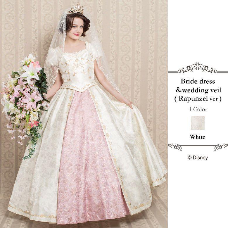 Disney rapunzel wedding dress for ladies japan high