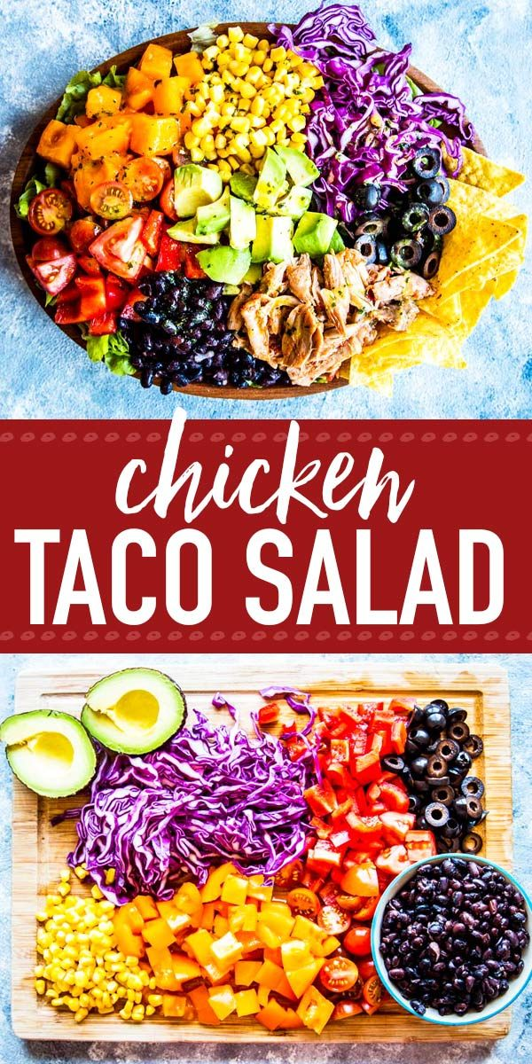 This is the ULTIMATE Chicken Taco Salad! Make it for lunch or as a light dinner - your family will love it. It's quick and easy to put together, full of healthy vegetables, lean proteins and good fats AND you can make it ahead if you need to!   #recipe #easyrecipes #salad #saladrecipes #chicken #chickenrecipes #cleaneating #cleaneatingrecipes #healthy #healthyfood #healthyrecipes #healthyliving #kidfriendly #familyfriendly #dinner #easydinner #healthydinner #tacosalad