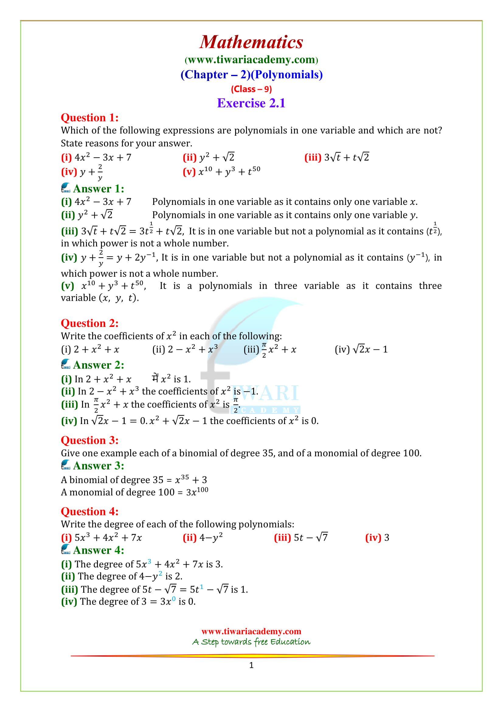Class 9 Maths   Studying math [ 2339 x 1654 Pixel ]