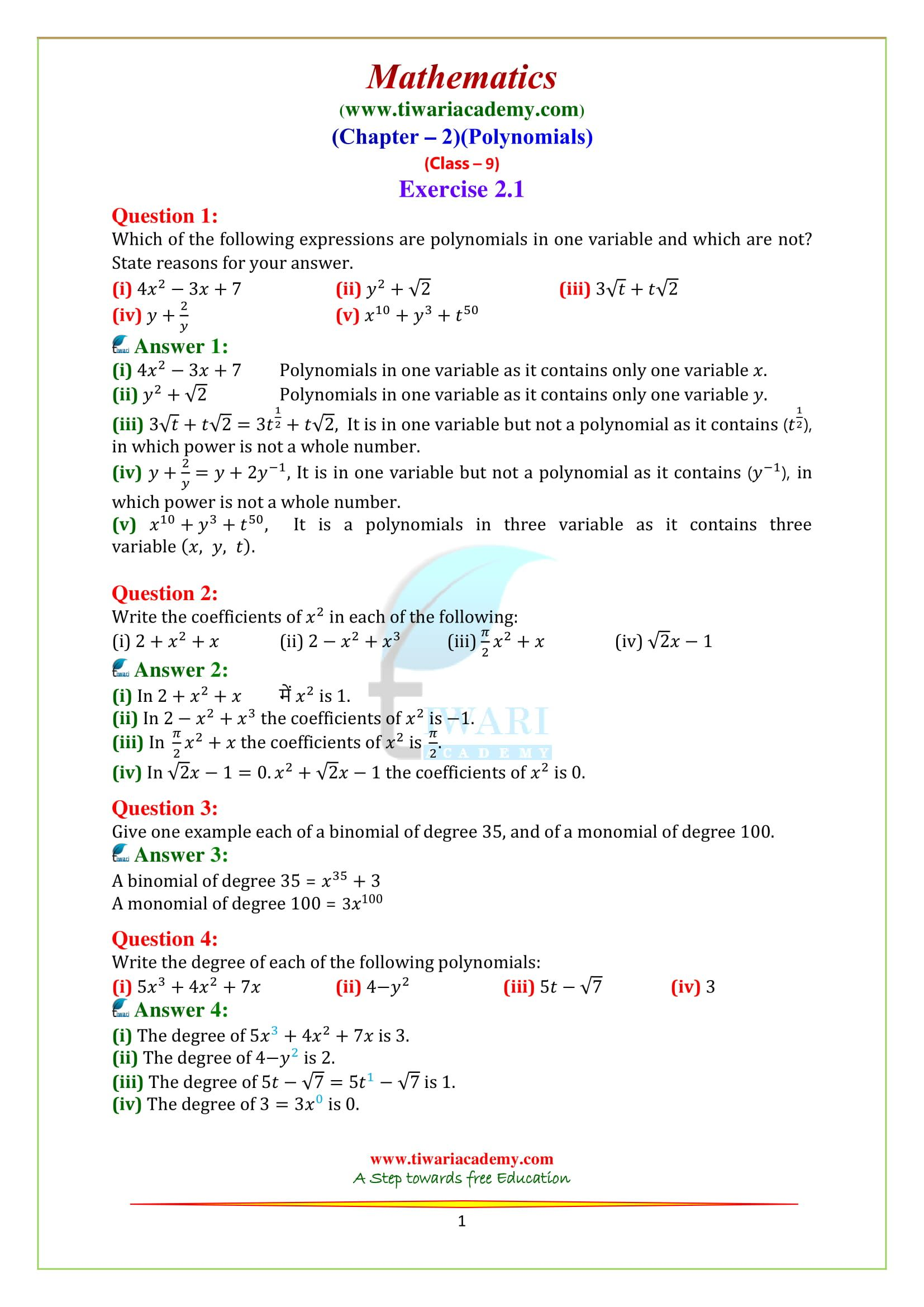 Ncert Solutions For Class 9 Maths Chapter 2 Exercise 2 1 Maths