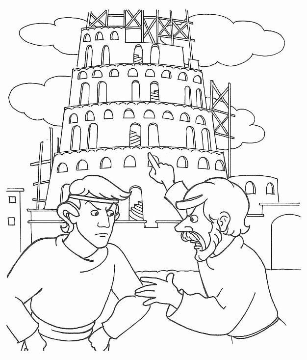 24 Tower Of Babel Coloring Page In 2020 Tower Of Babel