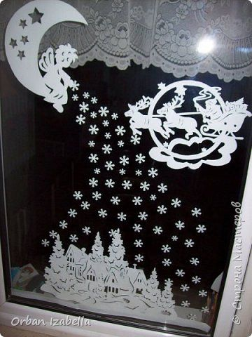 Elemente de decor de Anul Nou cu ferăstrău Decoratiuni de Craciun Photo Paper 5