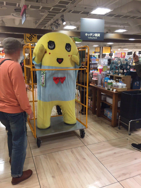 """札幌ロフト on Twitter: """"サッポロのみんな〜 https://t.co/JOkCSLN2rm"""""""