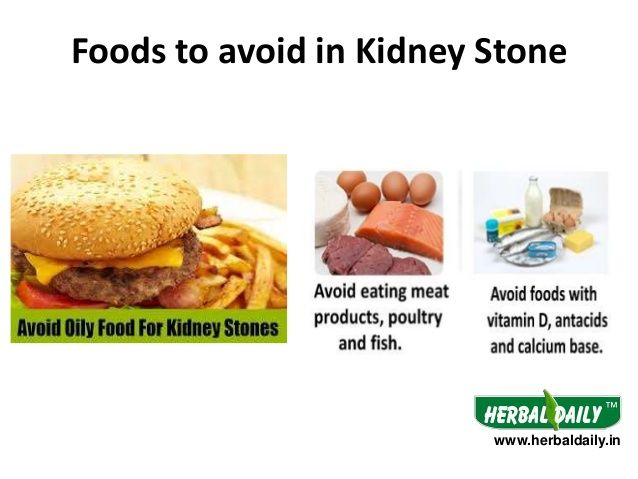 Pin On Cause Prevention Traetment Of Kidney Stones