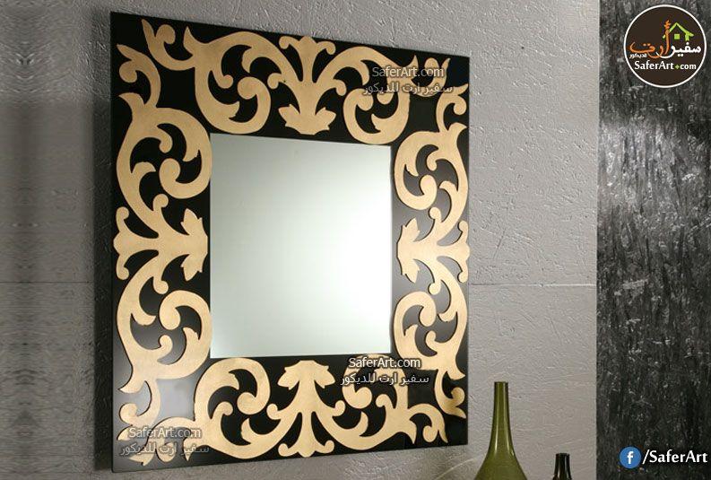 مرايه حائط مودرن Mirror Design Wall Mirror Wall Mirror Wall Decor