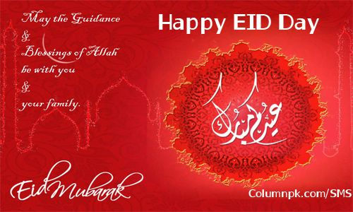 Colorful eid greeting card and wishes in english facebook eid colorful eid greeting card and wishes in english facebook eid mubarak facebook status english quotes sms wallpaper 2013 m4hsunfo