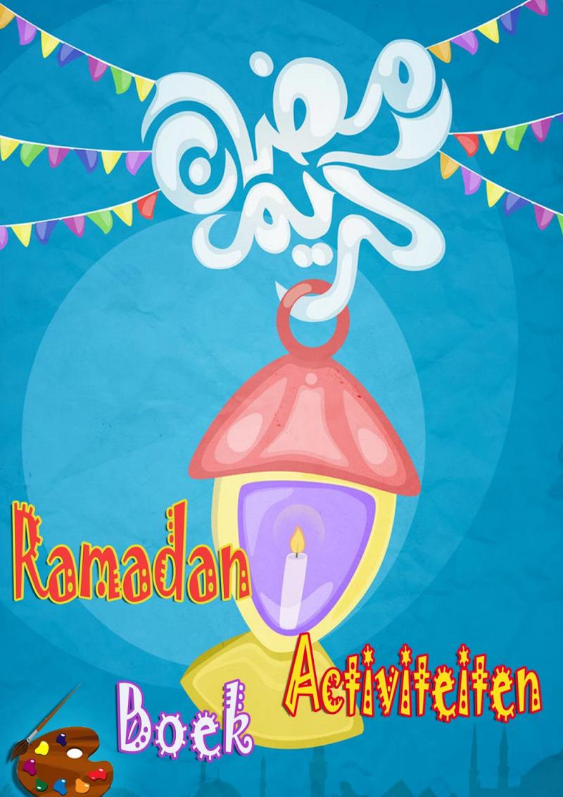 Ramadan Activiteiten Boek Pdf Ramadan Ramadan Activiteiten Activiteiten