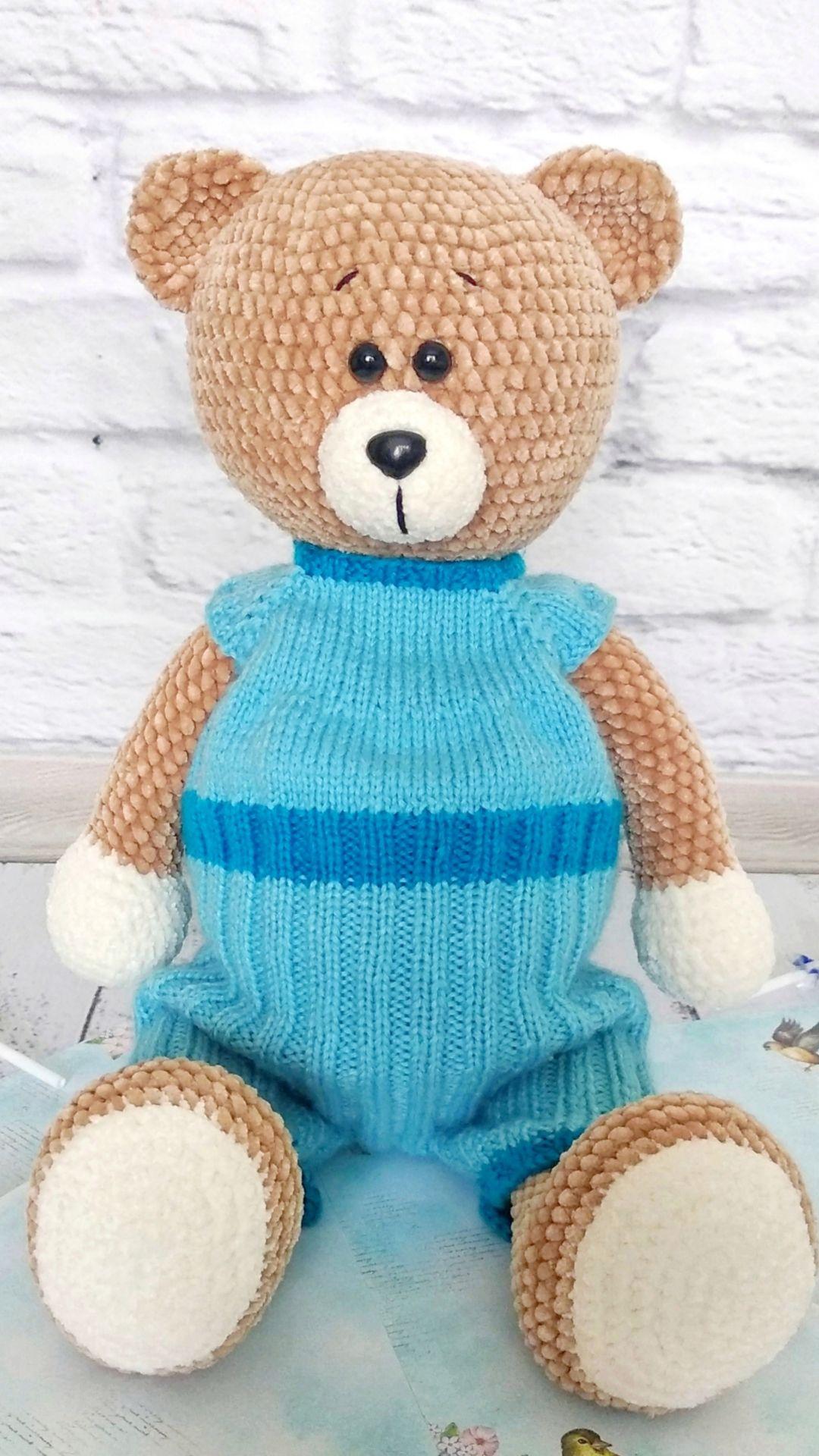 Predownload: Teddy Bear Lovey Crochet Pattern Security Blanket Comforter Etsy Handmade Toys Crochet Bear Bear Nursery Decor [ 1920 x 1080 Pixel ]