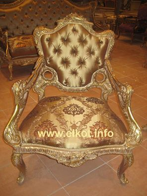 Elkot Furniture Store In Alexandria, Egypt.