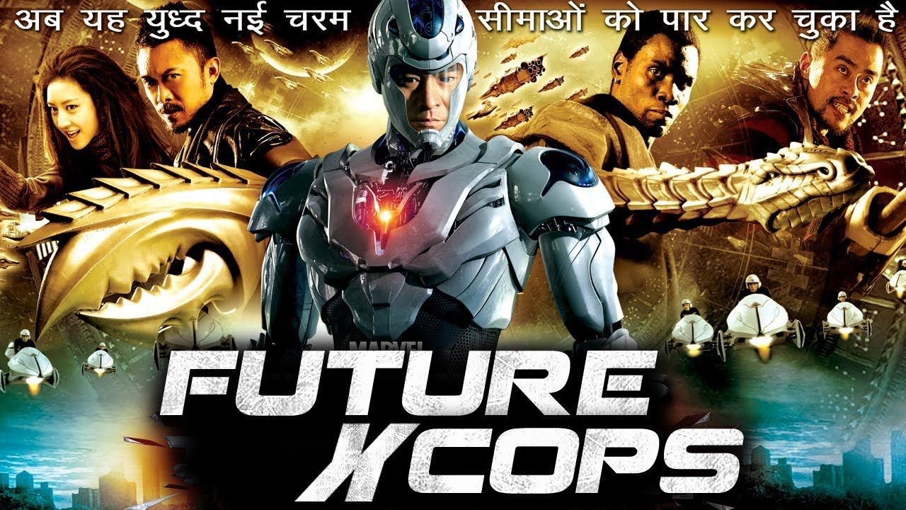 Future X Cop Returns (2017) New Released Full Hindi Dubbed