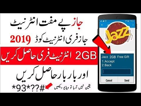 Jazz Free Internet Code 2019 How To Get Free Internet On Mobilink