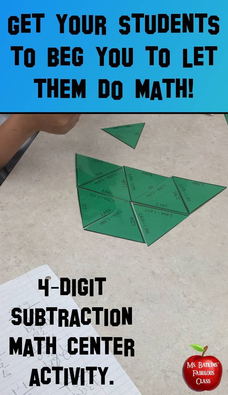 Subtraction Math Center Four Digit | Math, Students and Common cores