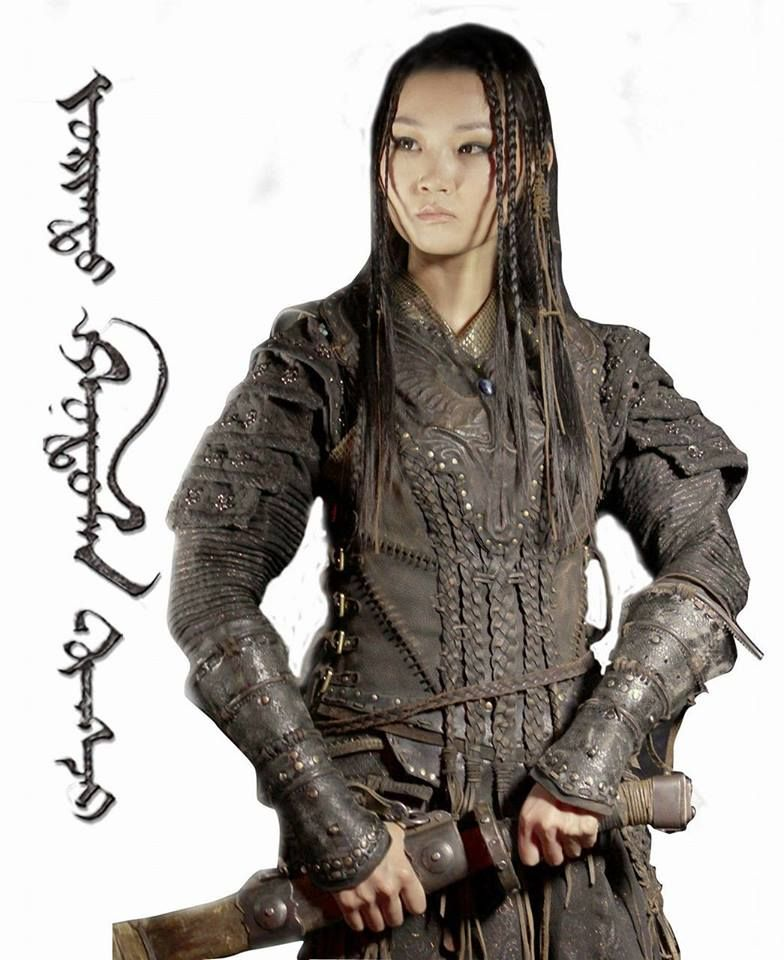 Mongolian warrior woman. | Warrior woman, Female knight, Hollywood heroines