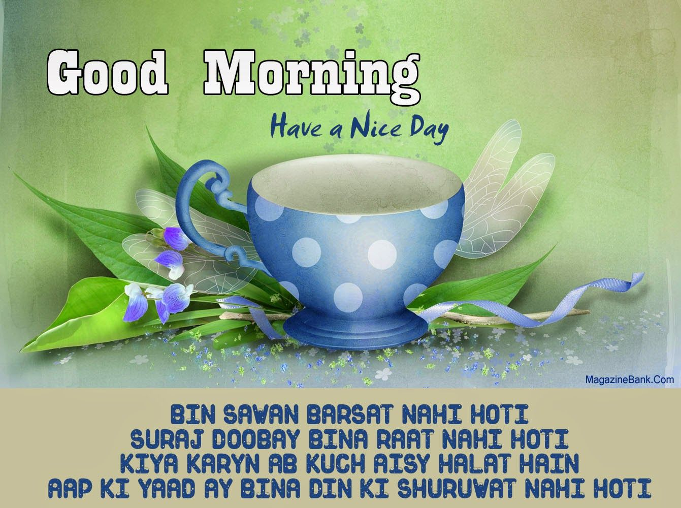 Good Morning Sprüche Sms : Good morning sms text messages in hindi shayari