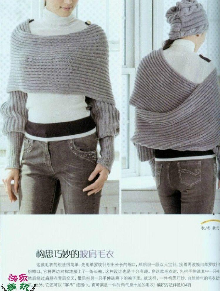 我钟情的----韩版手编毛衣