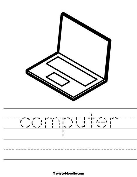 Computer Kindergarten Worksheets Elementary Computer Lab Computer Lessons