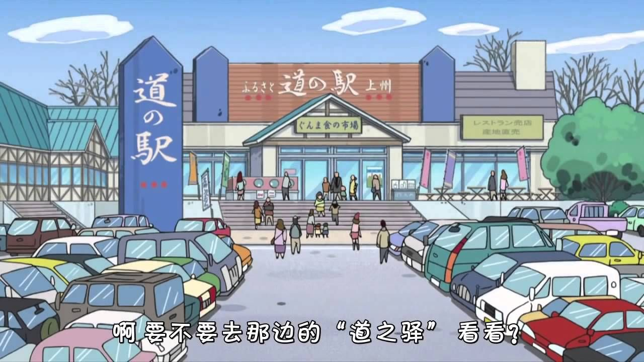 クレヨンしんちゃん 映画 © クレヨンしんちゃん アニメ 日本 Vol 1005 - 高品質 2015