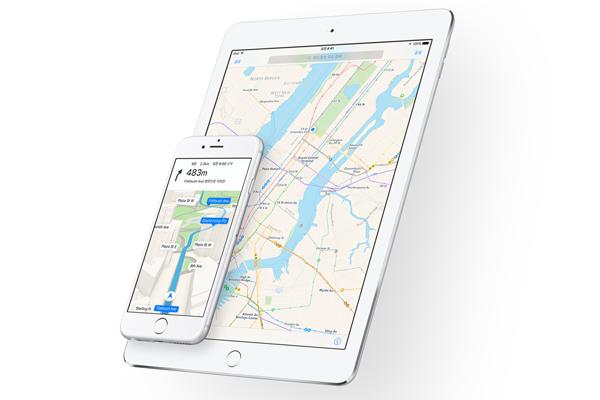 [테크닉] 새로운 애플 iOS 9, 아이패드 미니2에 설치해보니 :: 보드나라