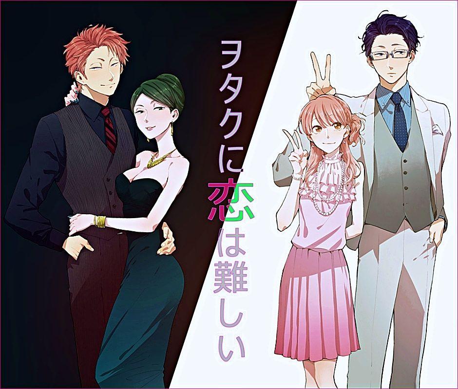 Amar A Muerte Capitulo 25: Wotaku Ni Koi Wa Muzukashii [Manga] [Capítulos 25/??] [PDF