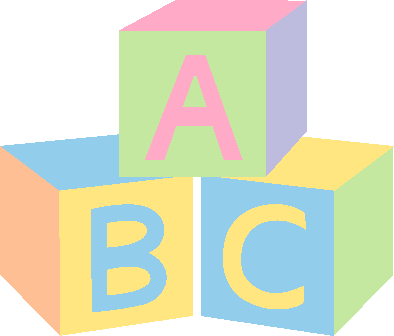 Baby Blocks Abc Blocks Clip Art Baby Blocks