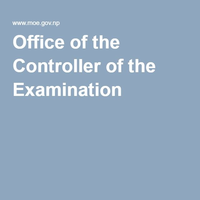 Office of the Controller of the Examination