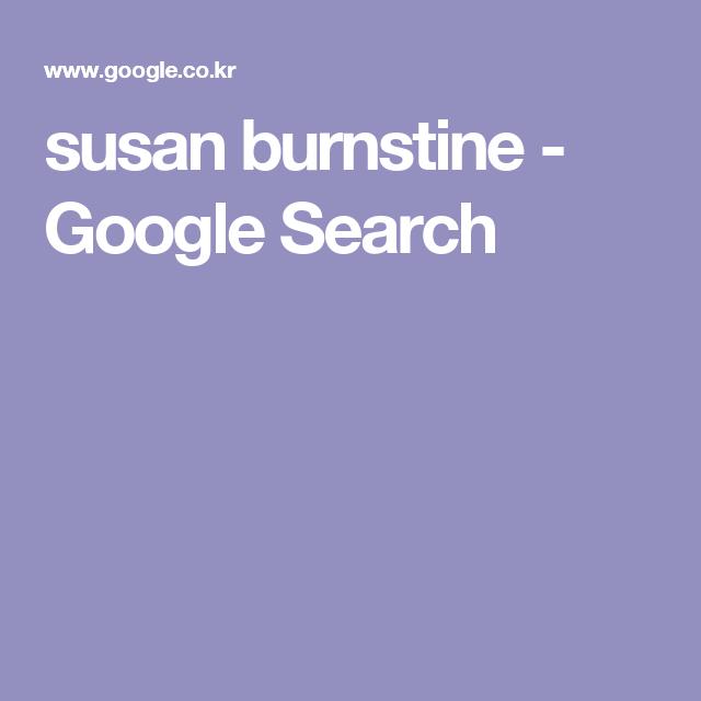 susan burnstine - Google Search