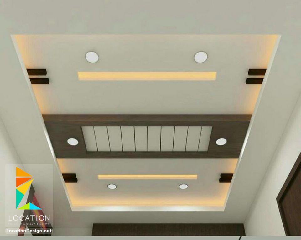 احدث افكار ديكور جبس اسقف الصالات و الريسبشن 2017 2018 Simple False Ceiling Design Pop False Ceiling Design Ceiling Design Modern