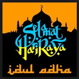 Ucapan Hari Raya Idul Fitri Yang Benar - Peranti Guru