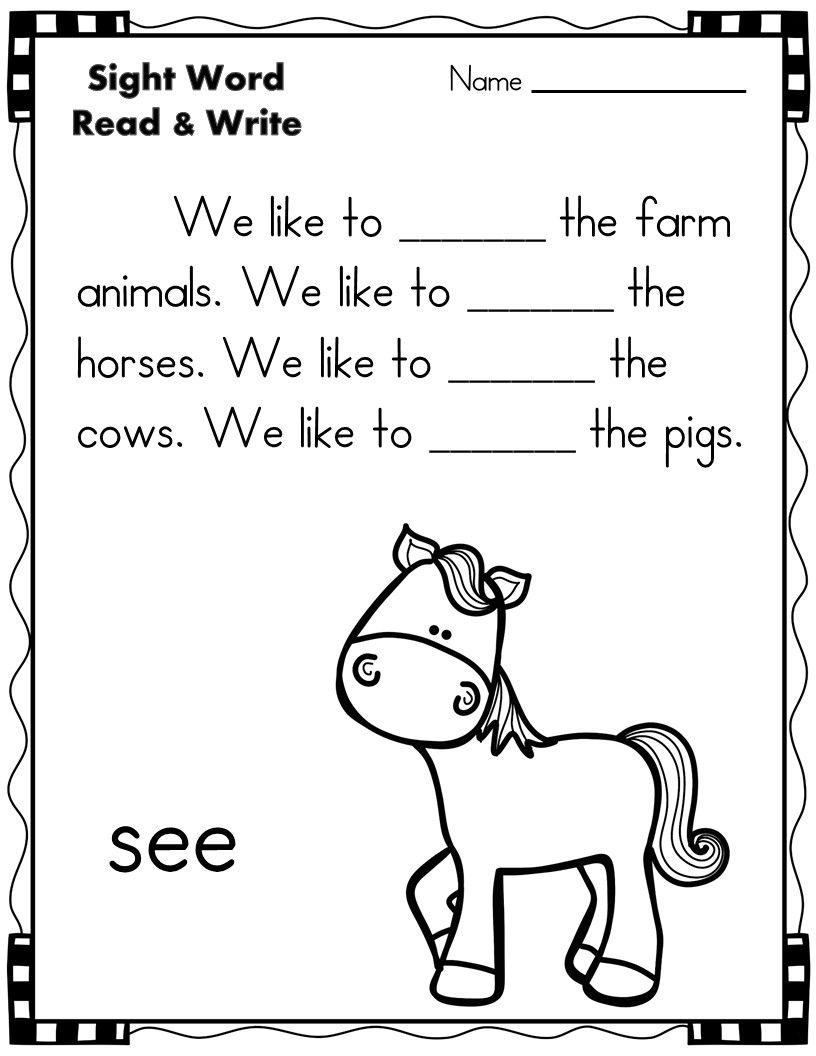 Sight word reading passages for kindergarten. Students write the ...